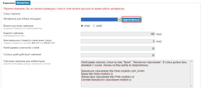 Liex ucoz статьи не попадают в индекс